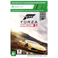 Фото Xbox 360 500Gb (3M4-00043) + Forza Horizon 2
