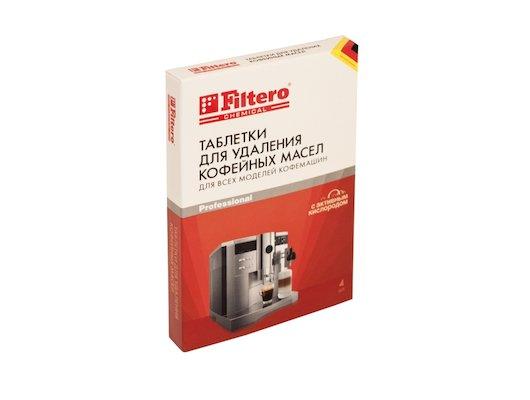 Чистящее средство для кофеварок FILTERO 613 Таблетки д/удаления коф.масел 4шт