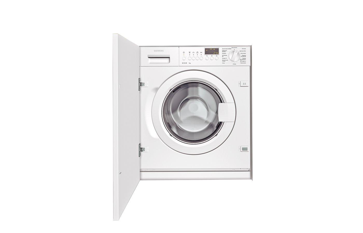 Встраиваемые стиральные машины SIEMENS WI 14S440OE