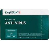Фото Компьютерное ПО Kaspersky Anti-Virus 2016 Russian Edition. 2-Desktop 1 year Renewal Card (KL1167ROBFR)