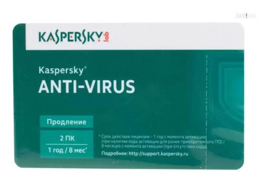 Компьютерное ПО Kaspersky Anti-Virus 2016 Russian Edition. 2-Desktop 1 year Renewal Card (KL1167ROBFR)