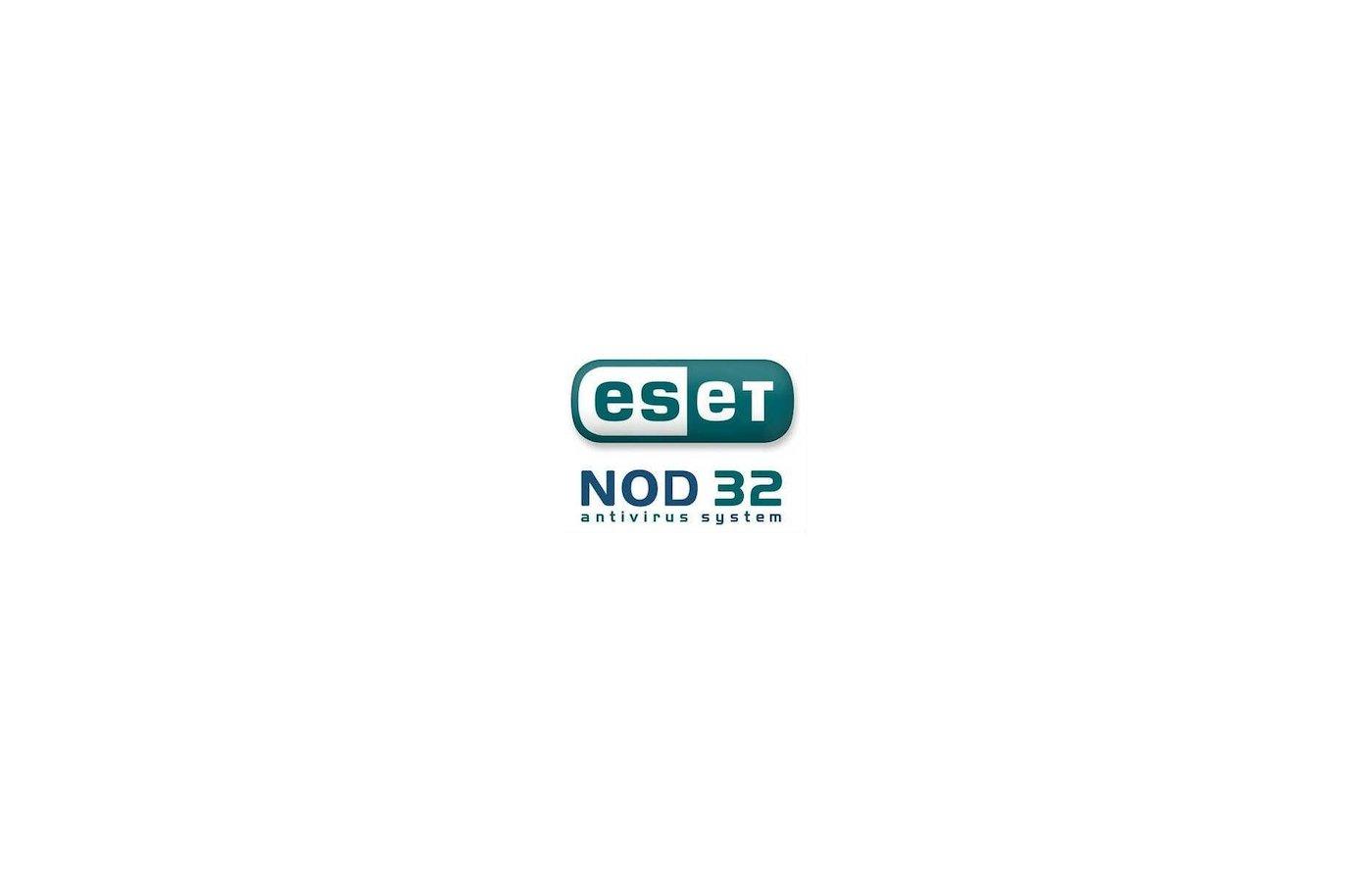 Компьютерное ПО Eset NOD32 Антивирус - прод 20 месяцев или новая 1 год/3ПК (NOD32-ENA-2012RN(CARD)-1-1)