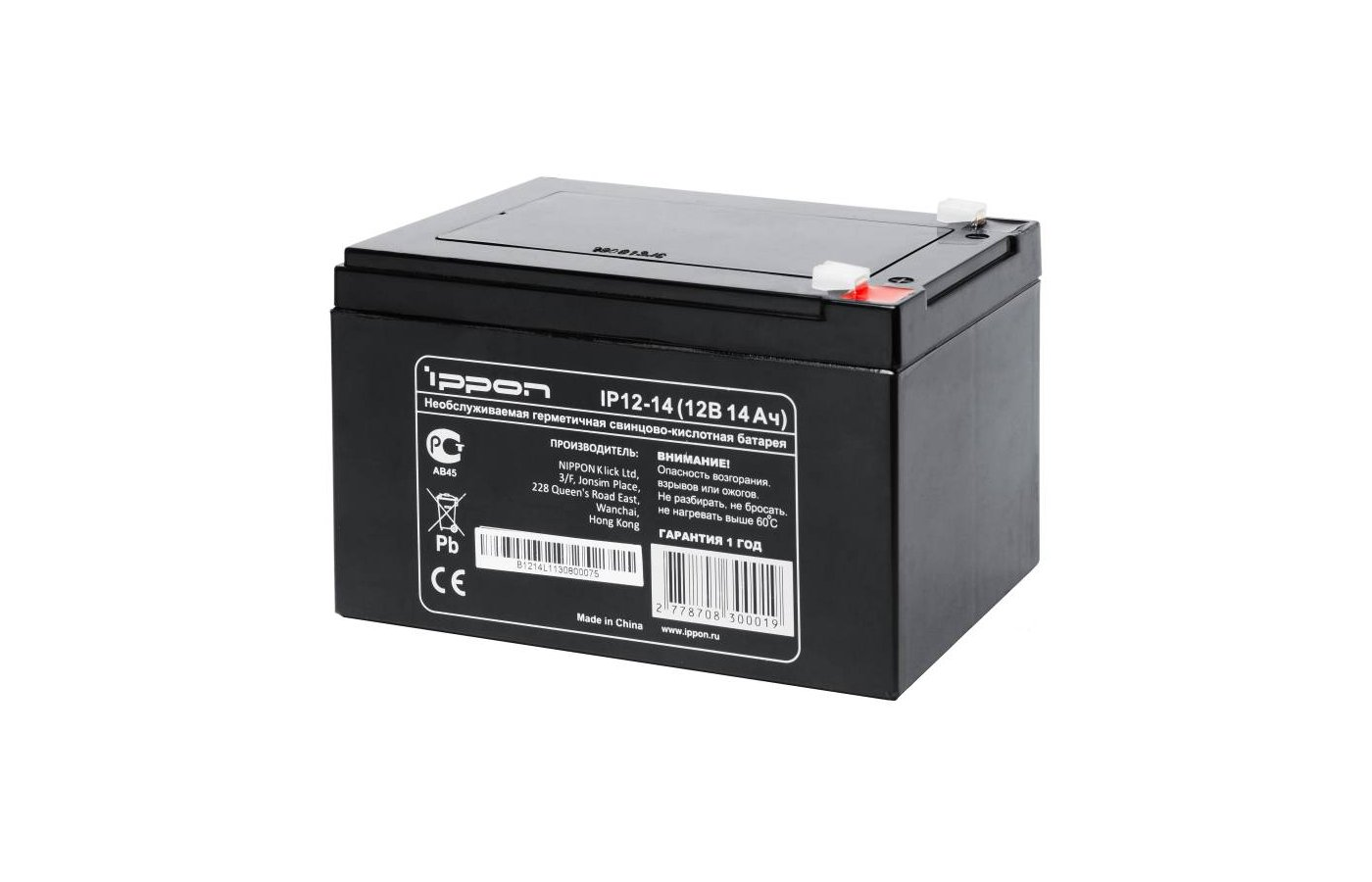 Блок питания Ippon IP12-14 12Вт 14Ач Батарея для Ippon