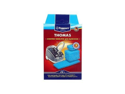 Фильтр для пылесоса TOPPERR 1107 FTS1 THOMAS набор губчатых фильтров д/пылесосов Aquafilter