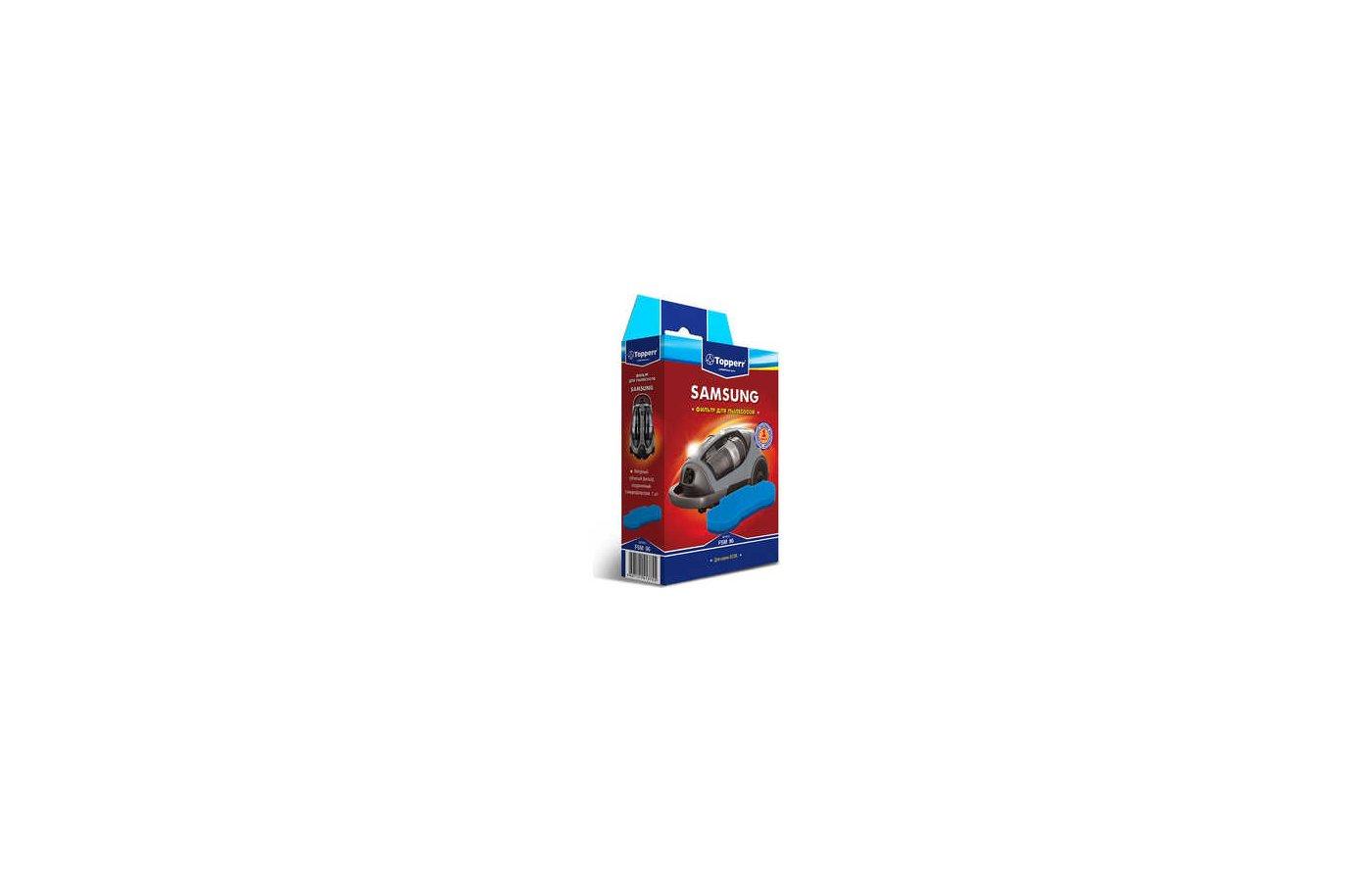 Фильтр для пылесоса TOPPERR 1137 FSM 96 Фильтр д/пылесоса SAMSUNG SC9630-SC9635 SC9670-SC9677 (DJ63-01161B)