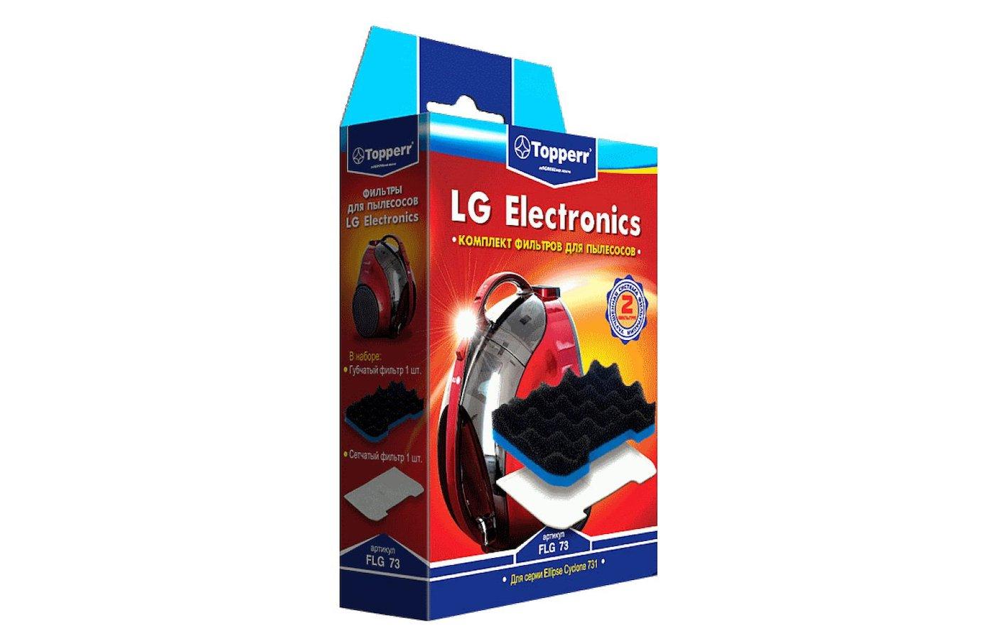 Фильтр для пылесоса TOPPERR 1130 FLG 73 Комплект фильтр д/пылесосов LG VK73... (MDJ63104301)