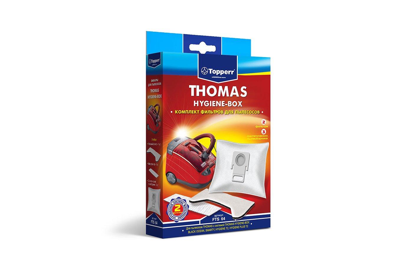 Фильтр для пылесоса TOPPERR 1135 FTS 64 Topperr комплект фильтров д/пылесосов Thomas HYGIENE-BOX