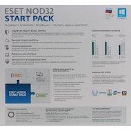 Компьютерное ПО ESET NOD32 START PACK- базовый комплект безопасности компьютера, лицензия на 1 год на 1ПК, BOX