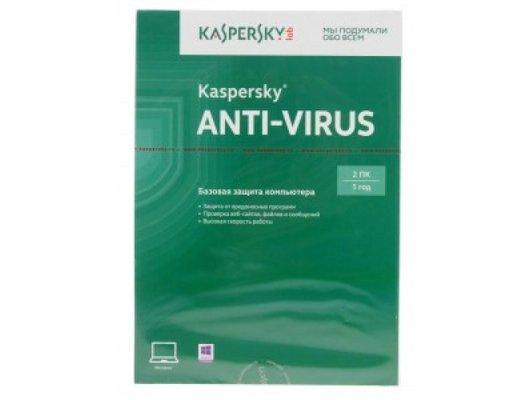 Компьютерное ПО Kaspersky Anti-Virus 2016 Russian Edition. 2-Desktop Base Box (12мес) (KL1167RBBFS)