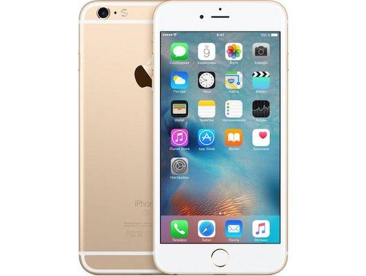 Смартфон Apple iPhone 6S+ 16G Gold MKU32RU/A