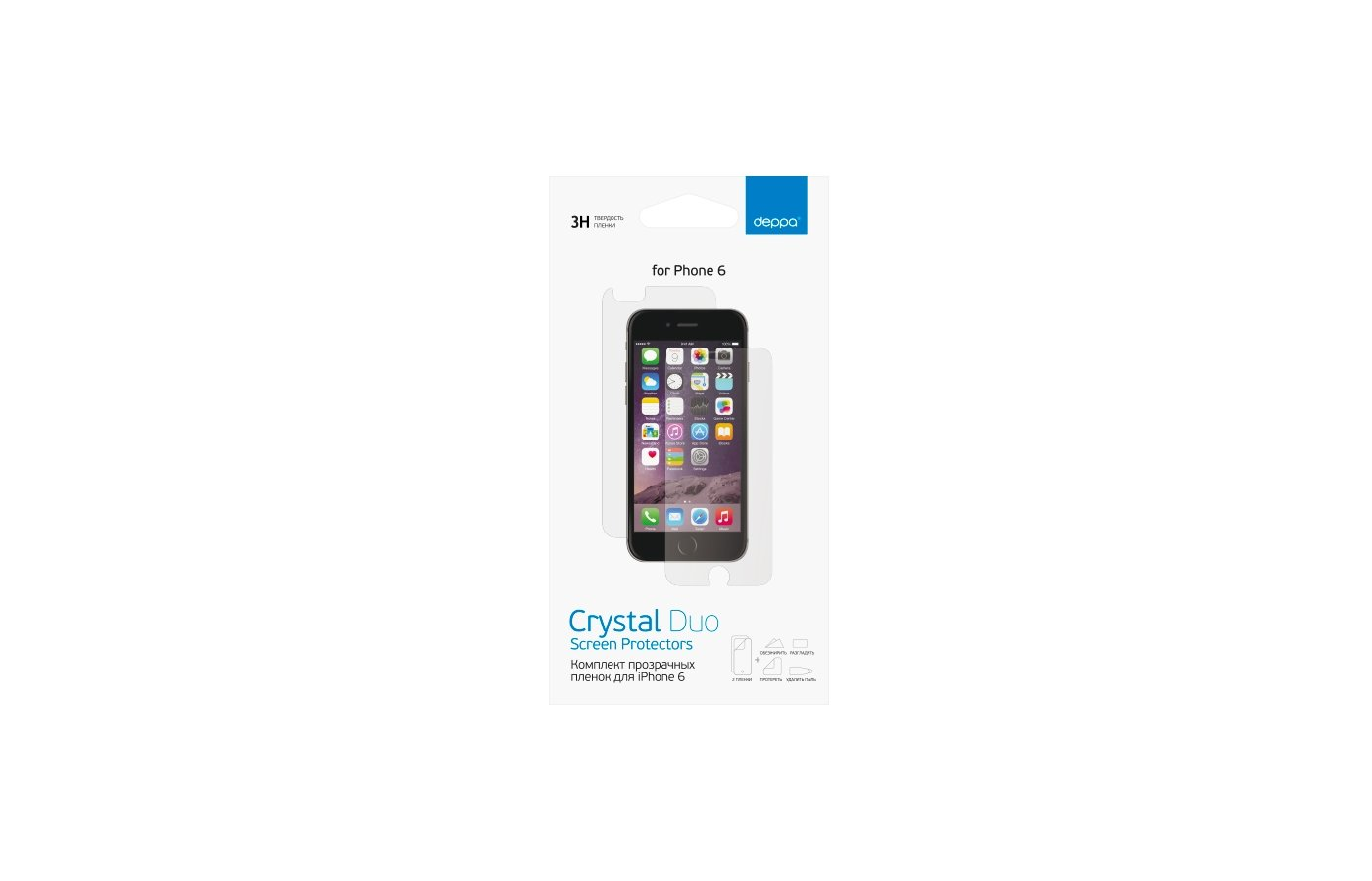 Стекло Deppa пленка для iPhone 6/6S (Front/Back) прозрачная