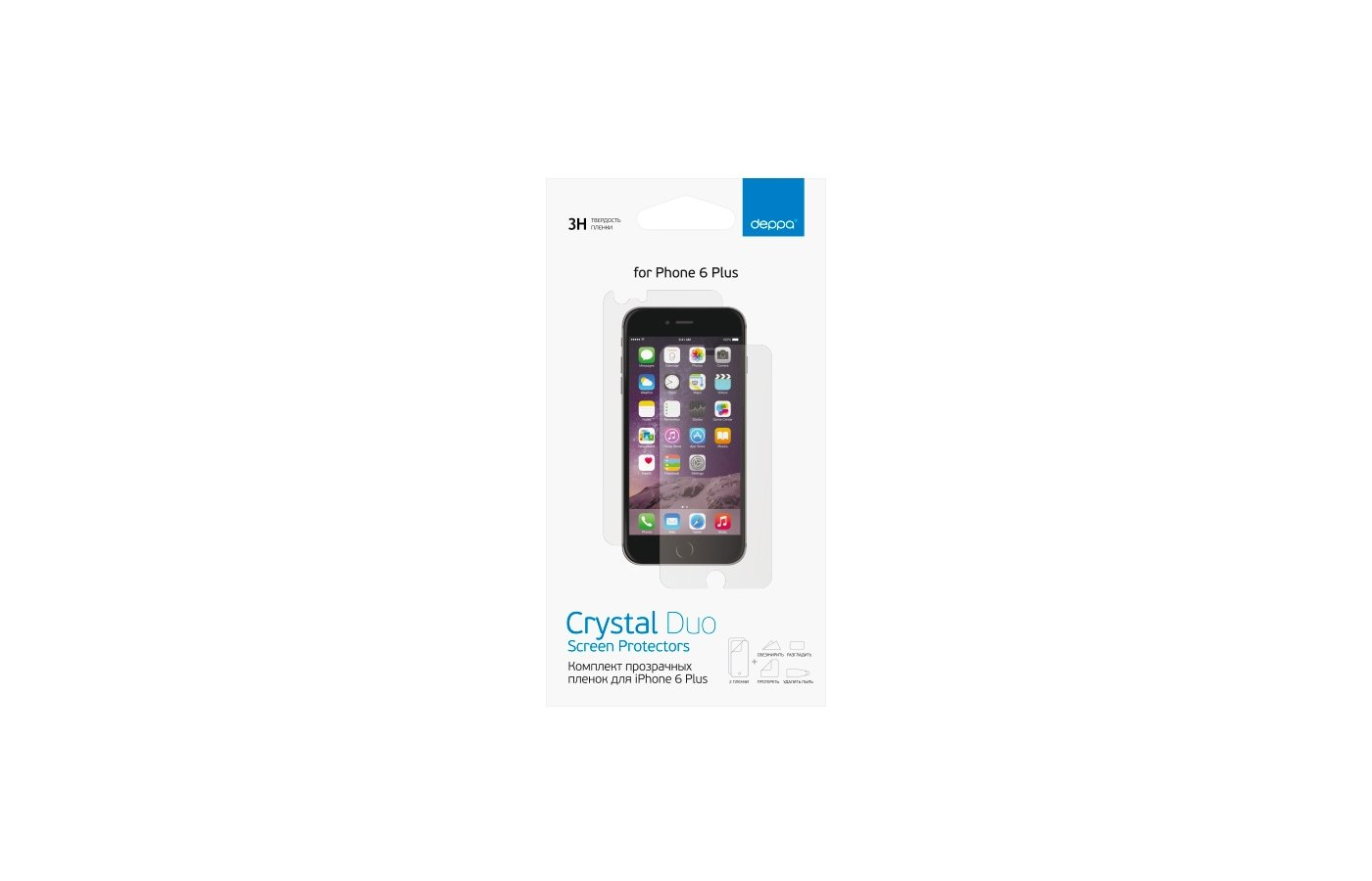 Стекло Deppa пленка для iPhone 6/6S Plus (Front/Back) прозрачная