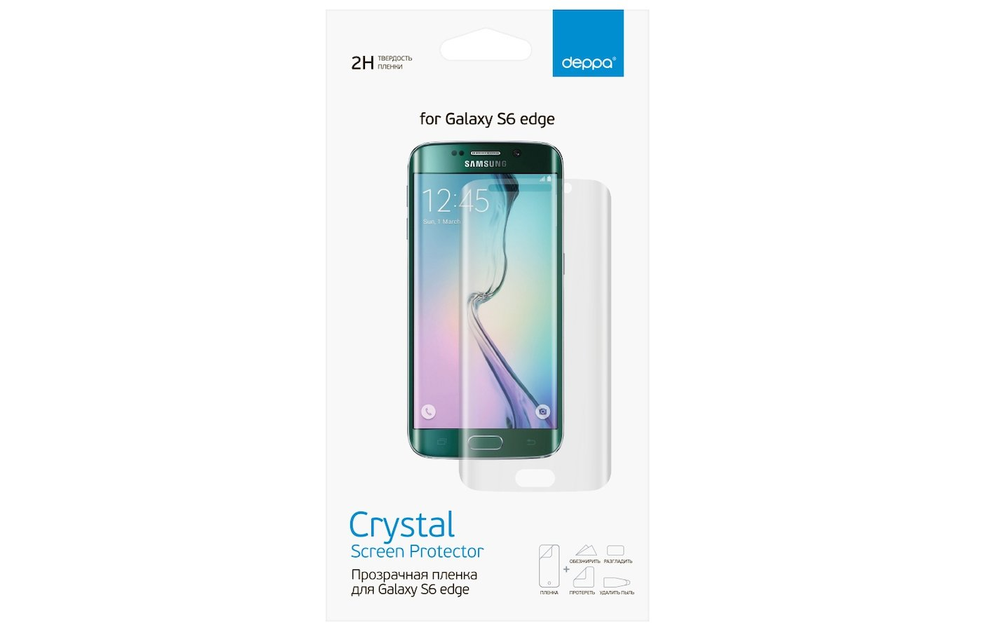 Стекло Deppa пленка для Samsung Galaxy S6 Edge (SM-G925) формованная прозрачная