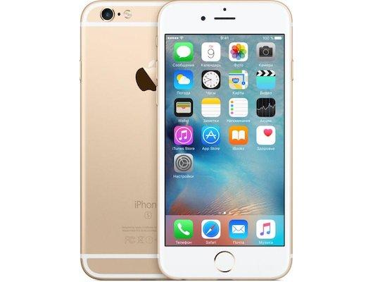 Смартфон Apple iPhone 6S 64G Gold MKQQ2RU/A
