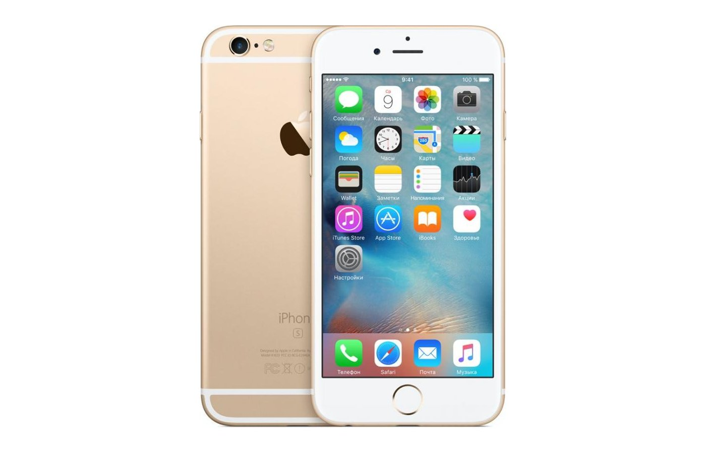 Смартфон Apple iPhone 6S 16G Gold MKQL2RU/A