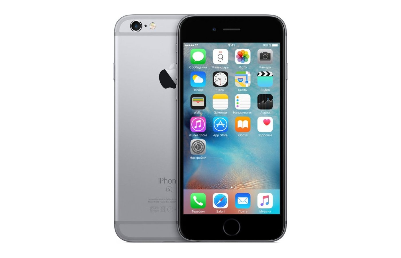 Смартфон Apple iPhone 6S 16G Grey MKQJ2RU/A