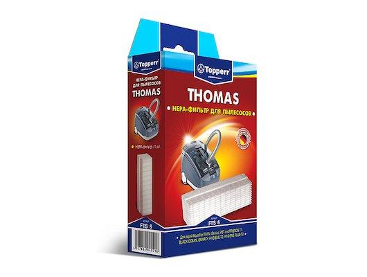 Фильтр для пылесоса TOPPERR 1145 FPH 86 для Philips