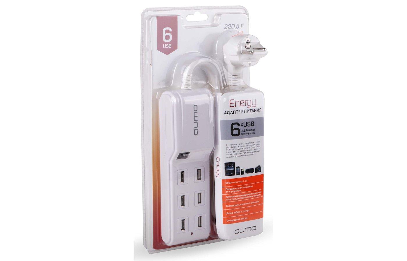 Зарядное устройство QUMO СЗУ 6xUSB 7.1A Energy белый
