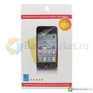 Фото Стекло M-G пленка Premium Nokia C3 touch and type