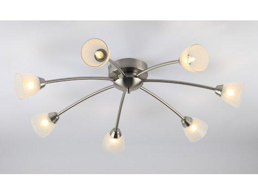 Декоративный светильник Rivoli Ibiza-C-7хG9-40W-Satin nickel