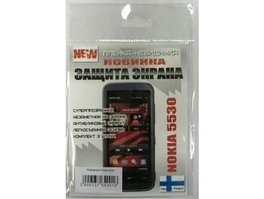 Стекло Pro для Nokia 5530 (3шт.)