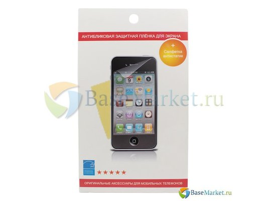 Стекло M-G пленка Premium Nokia C3 touch and type