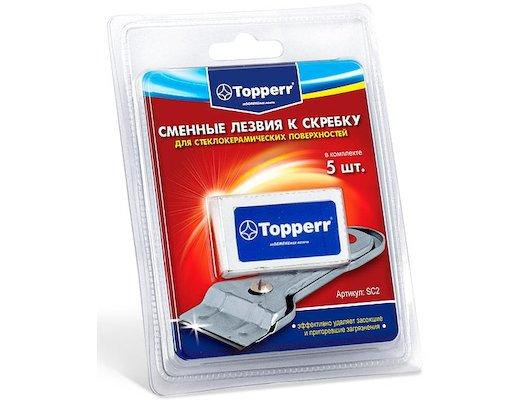 Лезвия для скребка TOPPERR 1307 сменные