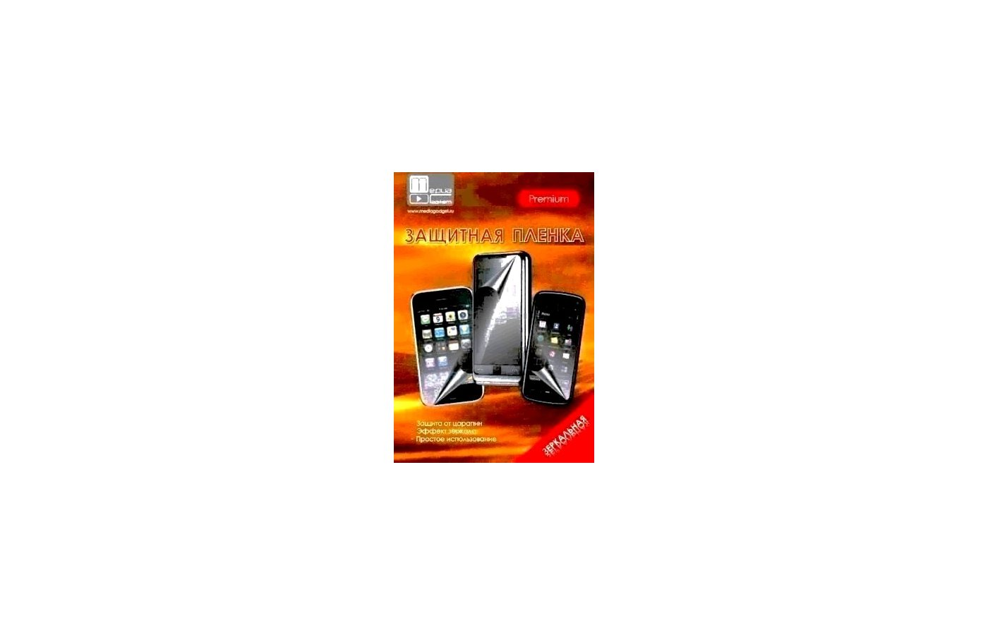 Стекло M-G пленка Premium Samsung i5500