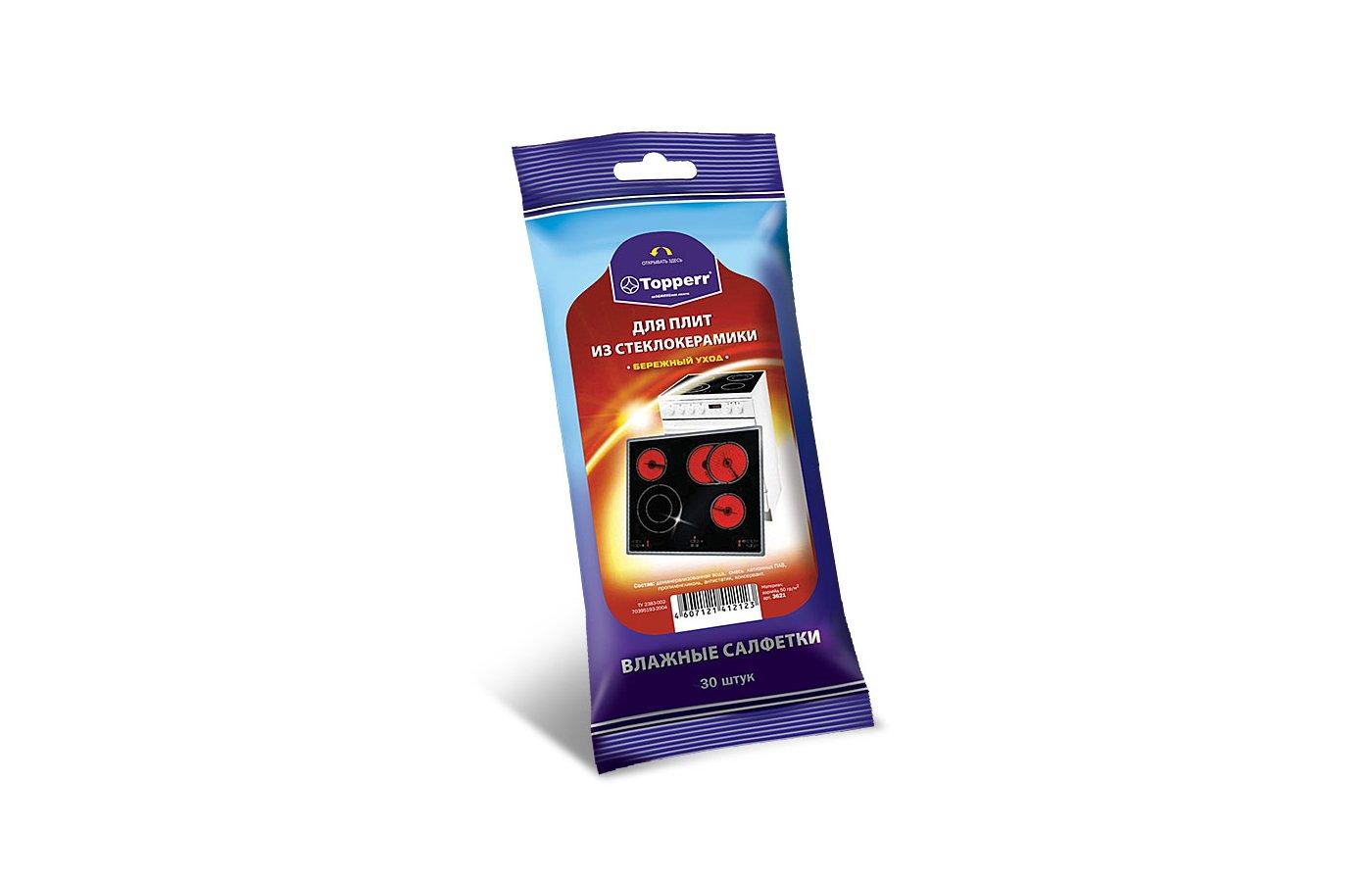 Салфетка TOPPERR 3621 влажные для ухода за стеклокерамикой