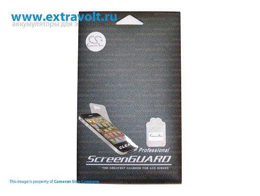Стекло M-G пленка Premium Sony Xperia Sola
