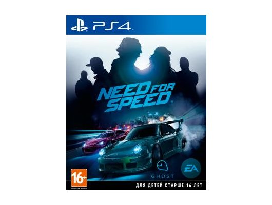 Need for Speed (PS4 русская версия)