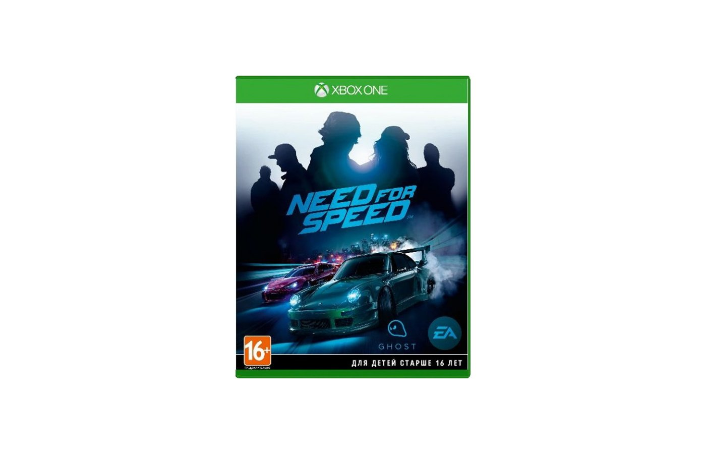 Need for Speed (Xbox One русская версия)