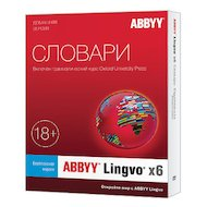 Компьютерное ПО Abbyy Lingvo x6 9 языков Домашняя версия Full BOX (AL16-03SBU001-0100)