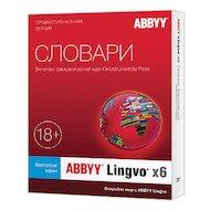 Компьютерное ПО Abbyy Lingvo x6 9 языков Профессиональная версия Full BOX (AL16-04SBU001-0100)
