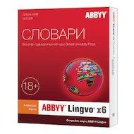 Компьютерное ПО Abbyy Lingvo x6 Английский язык Домашняя версия Full BOX (AL16-01SBU001-0100)