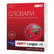Компьютерное ПО Abbyy Lingvo x6 Многоязычная Домашняя версия Full BOX (AL16-05SBU001-0100)