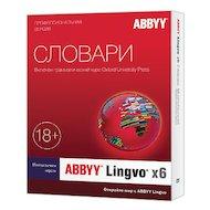 Компьютерное ПО Abbyy Lingvo x6 Многоязычная Профессиональная версия Fulll BOX (AL16-06SBU001-0100)