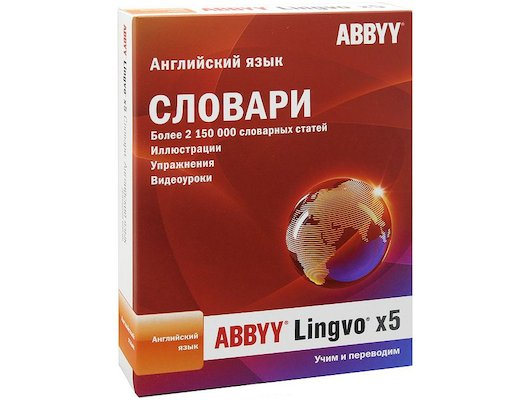 Abbyy lingvo online