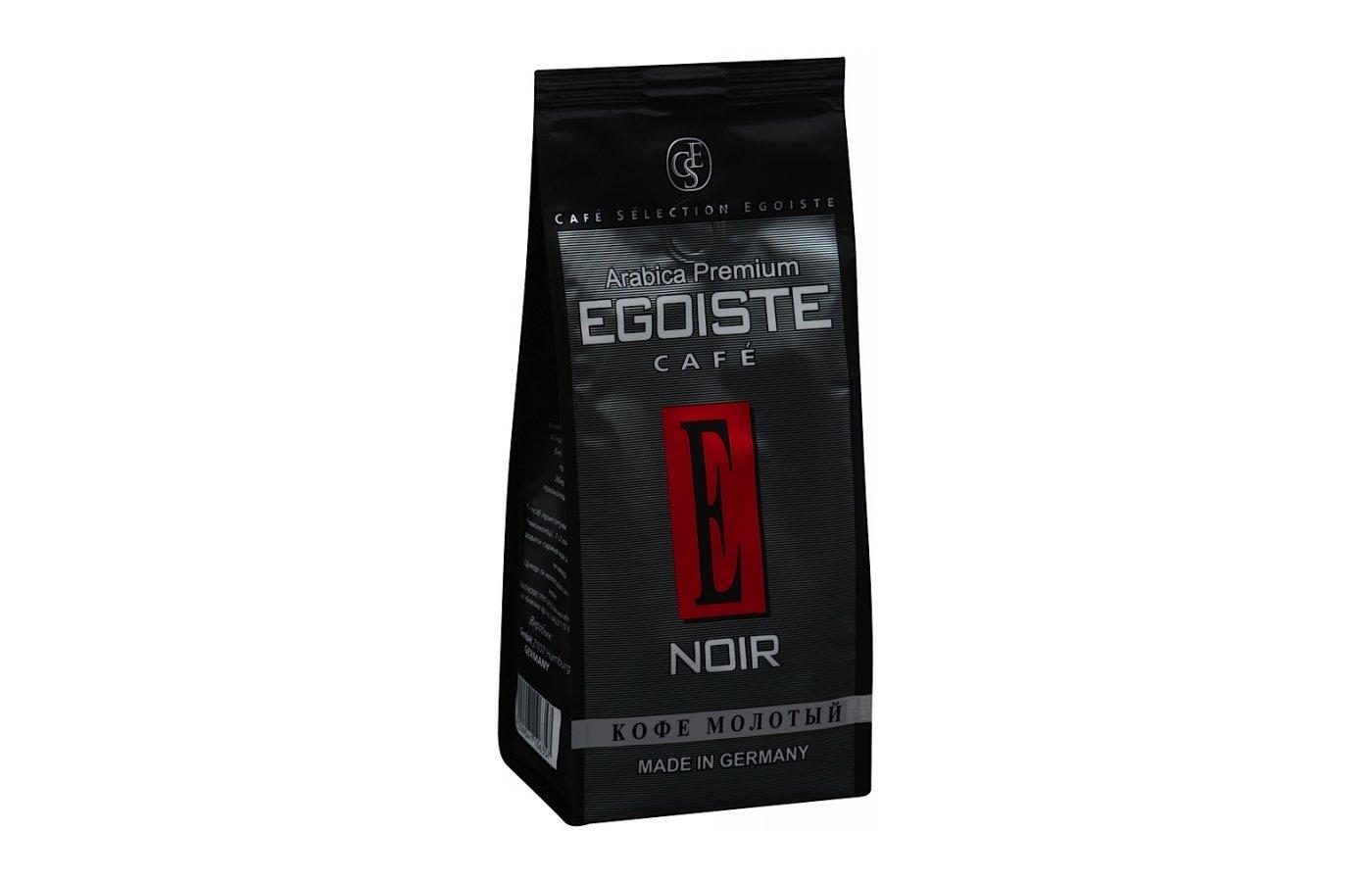 Молотый кофе Egoiste Noir 250гр