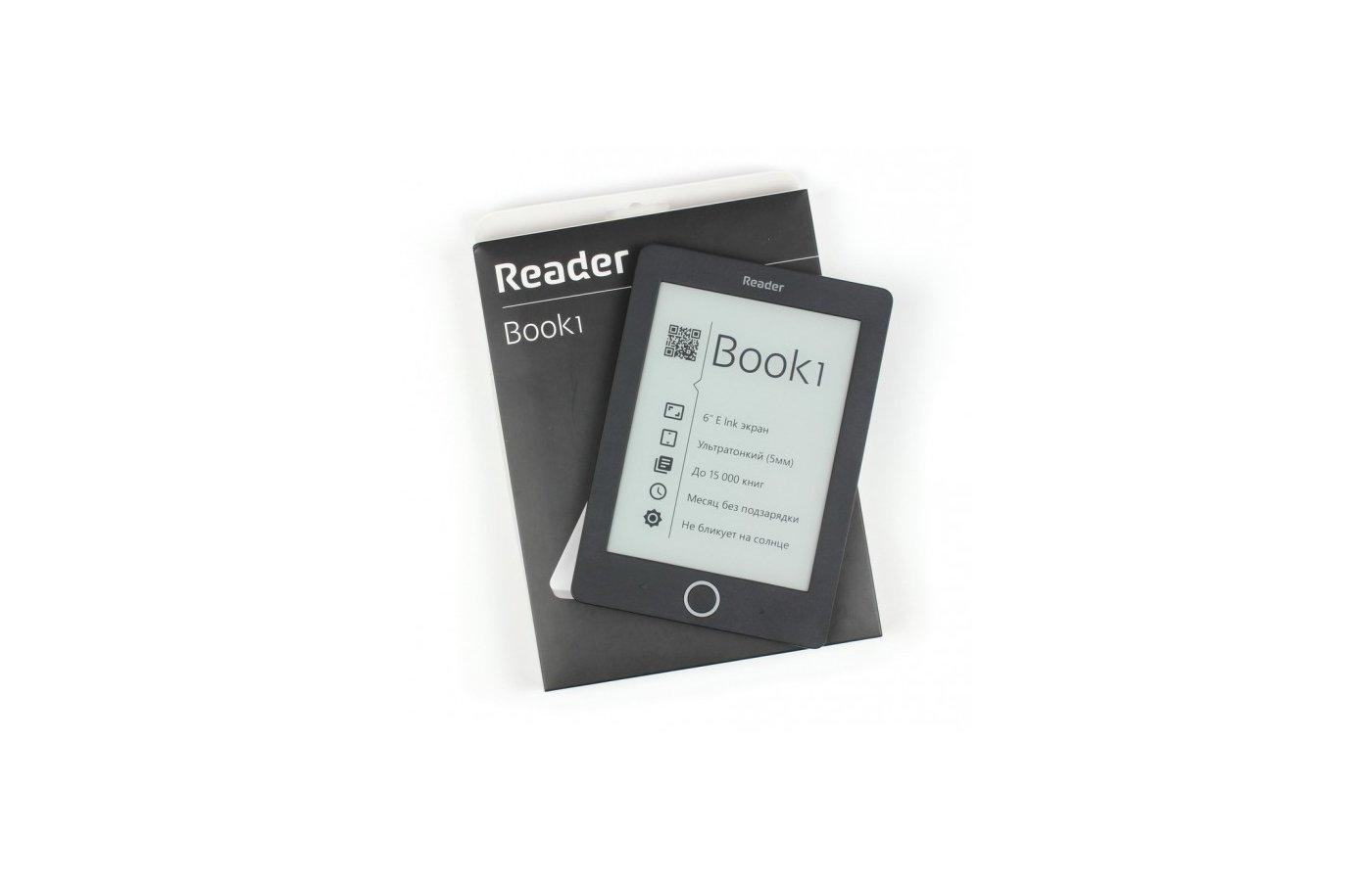Электронные книги LBOOK e Reader V5 Black