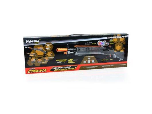 Игрушка Mioshi Army MAR1106-012 Игрушка винтовка Стража М79