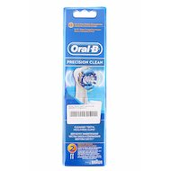 Насадки для эл. зубных щеток Oral-B EB20-2