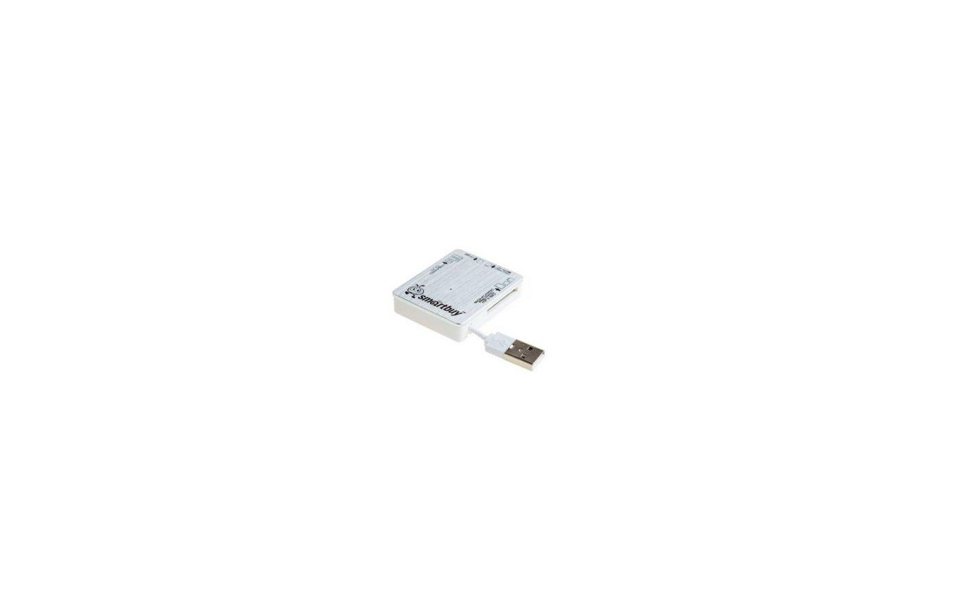 Картридер USB 2.0 Reader Smartbuy SBR-735-S серебристый