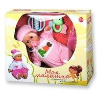 Фото Игрушка DollyToy DOL0804-004 Интерактивная кукла-младенец Моя малышка