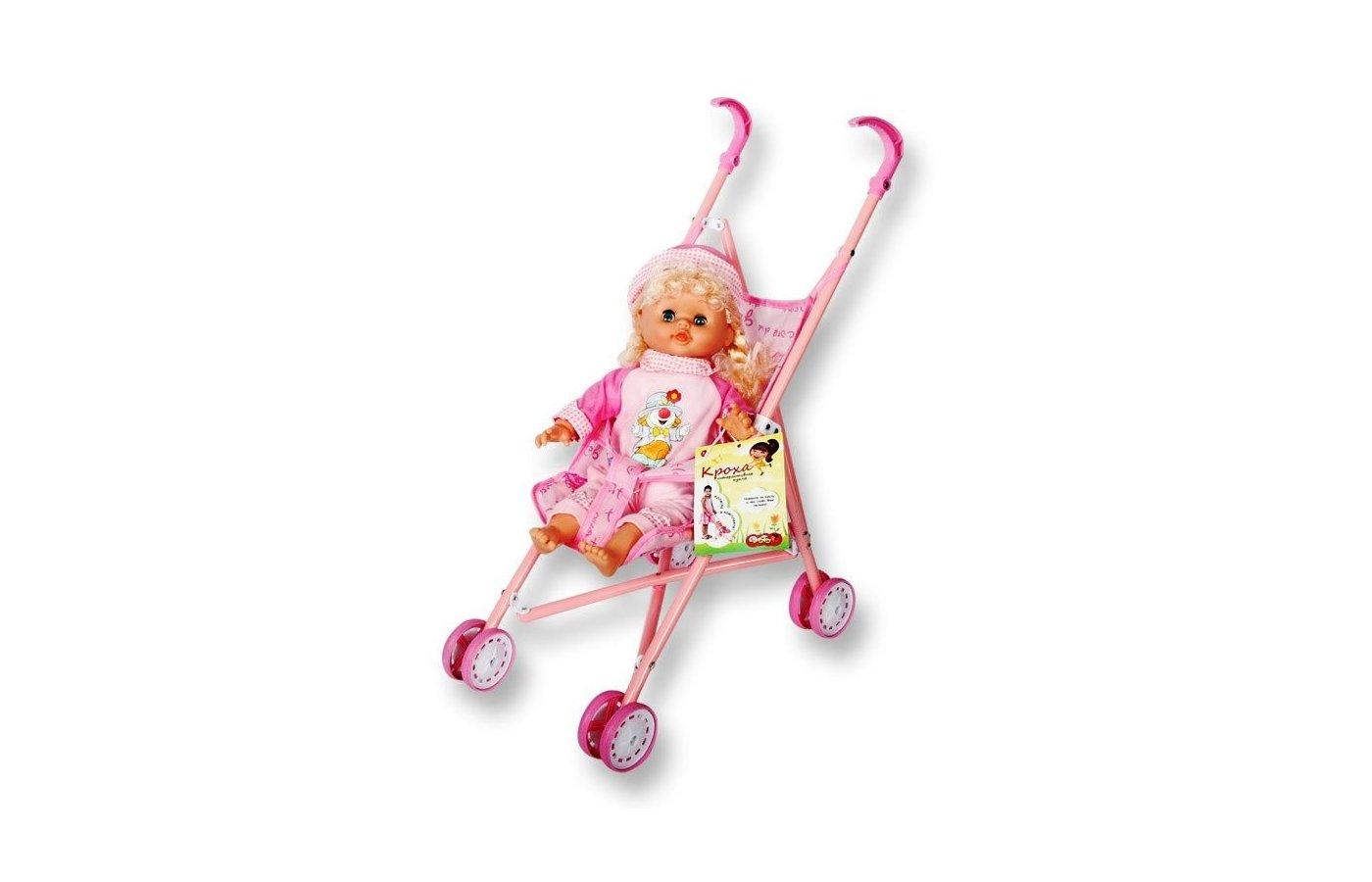 Игрушка DollyToy DOL0804-007 Интерактивная кукла Кроха