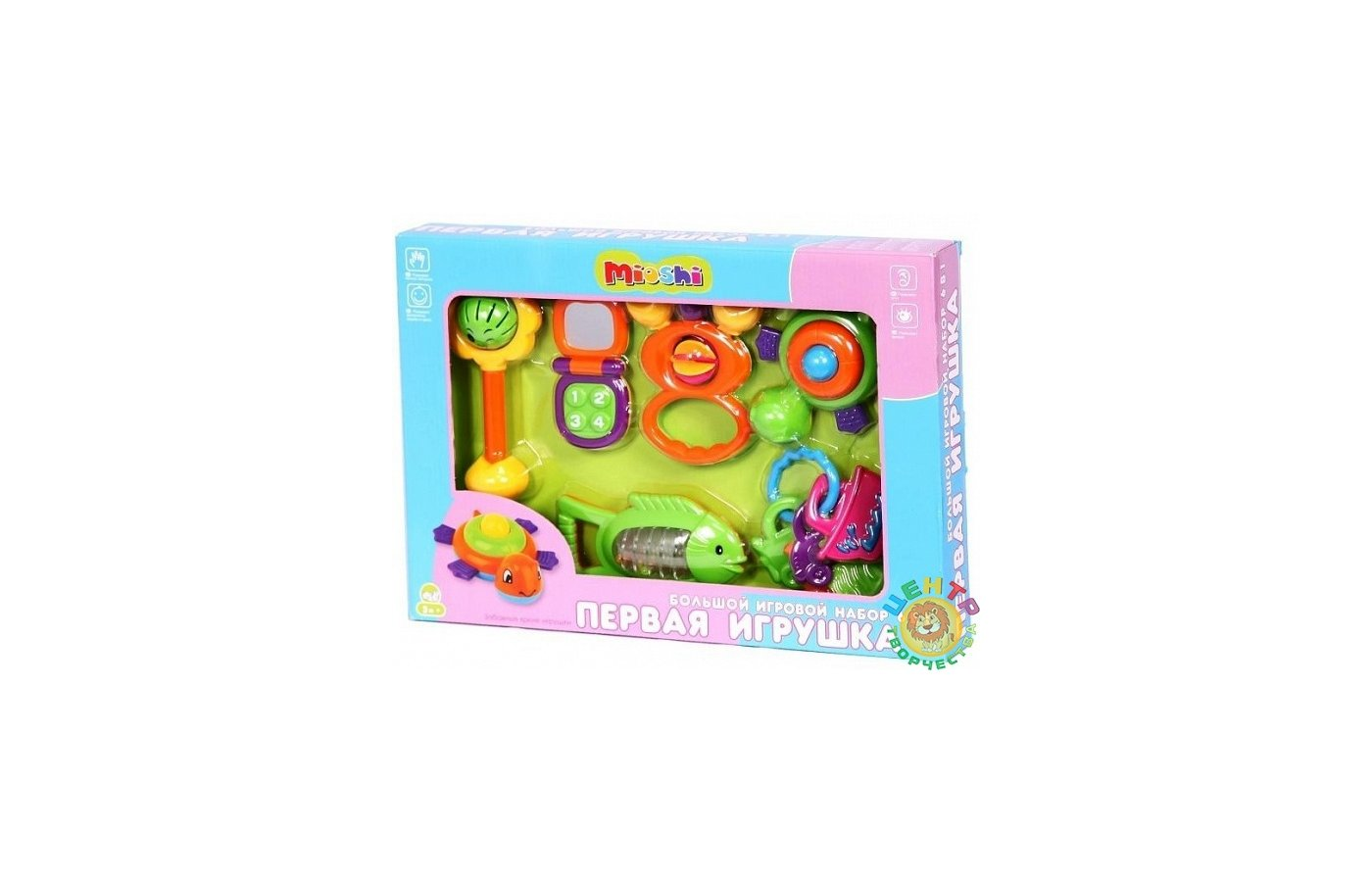Погремушка Mioshi TY9049 Большой игровой набор 6 в 1 Первая игрушка