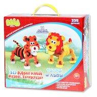 Конструктор Bebelot BEB0706-018 3D мягкий конструктор Тигры и львы