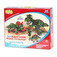 Конструктор Bebelot BEB0706-021 3D мягкий конструктор Динозавры
