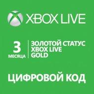 Карта оплаты Xbox LIVE 3 месяца (52K-00271)