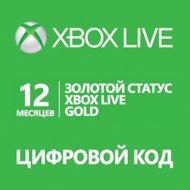 Карта оплаты Xbox LIVE 12 мес (52M-00550)